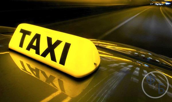Как получить лицензию на такси в москве без желтого цвета без ип