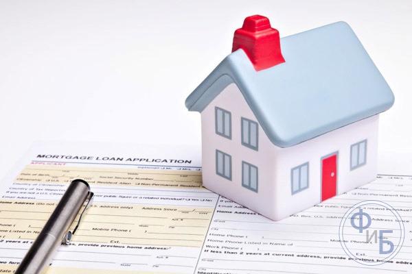 Оценить как предмет ипотеки