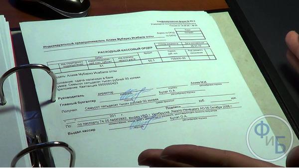 оформление папки кассовые документы качестве
