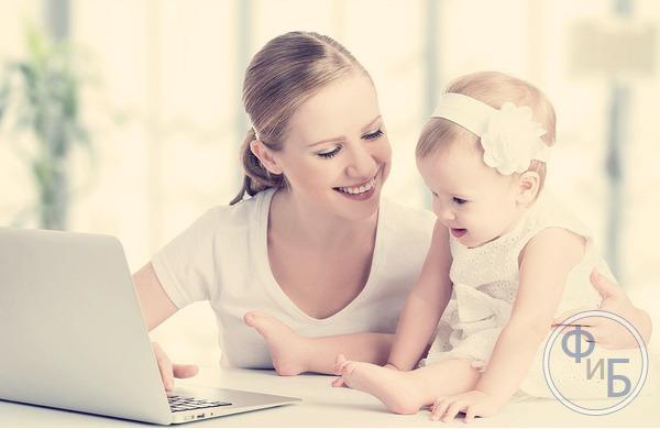 Входит ли в трудовой стаж декретный отпуск по уходу за ребенком для начисления пенсии