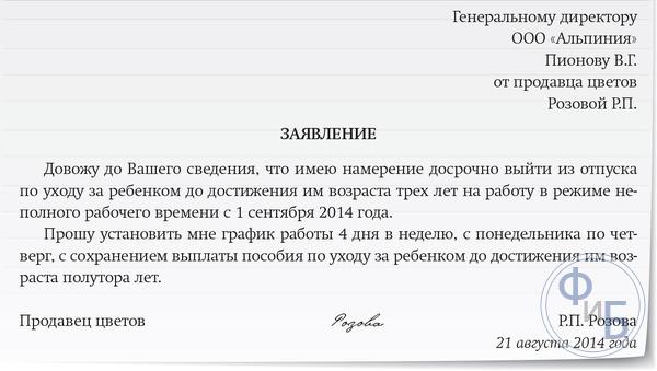 Договор возмездной уступки прав цессии
