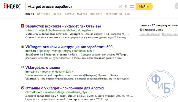 Режим работы перевод онлайн купить виртуальную карту за биткоин