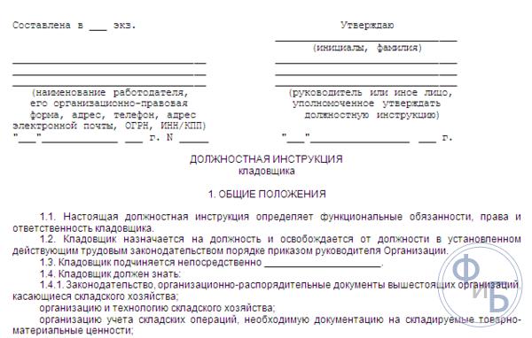 Как прописать ребенка негражданина россии если родители граждане