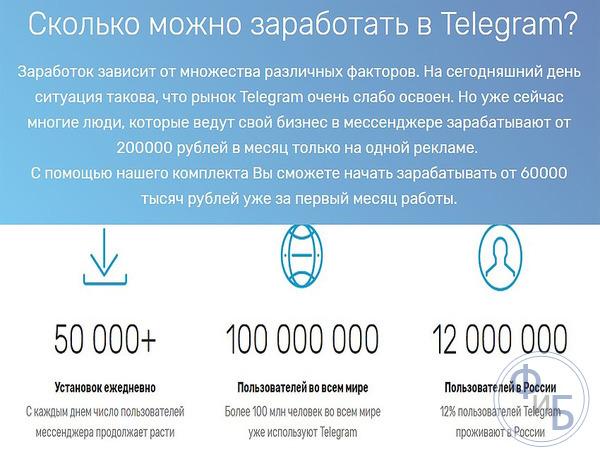Как заработать 100000 рублей за месяц.