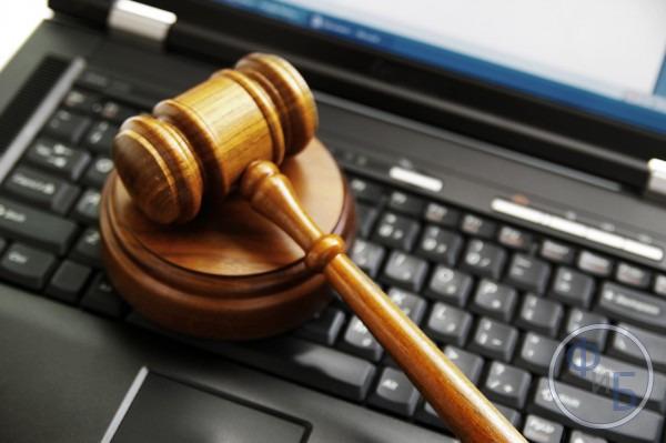 цены юридическая консультация