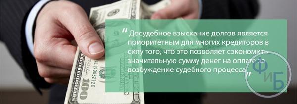 деньги в долг заверено у нотариуса