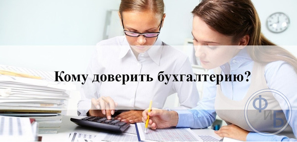 Бухгалтерское обслуживание фирм комплексное заказать корректировочная декларация 3 ндфл как заполнить