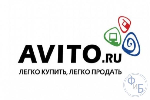 3cff650609092 Как заработать на авито без вложений, от 1-3 тыс рублей в день