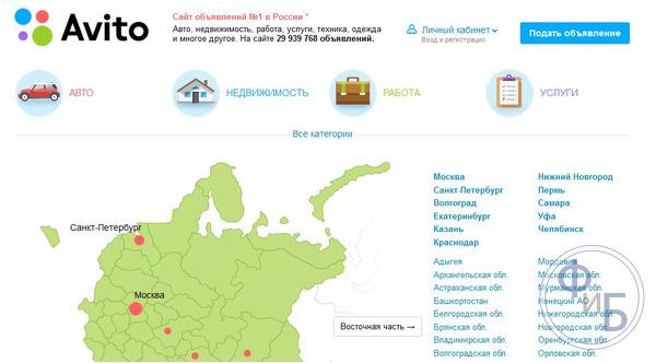 как зарабатывать 100000 рублей в месяц в казани кредиты минск на погашение кредитов