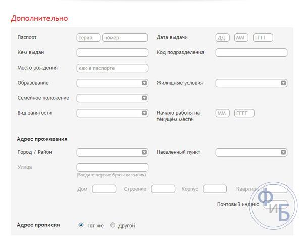 Онлайн заявка на кредит автомобиль онлайн заявка на кредит наличными хоум банк