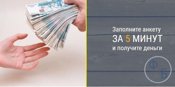 ипотечный кредит сбербанка для физических лиц 2020
