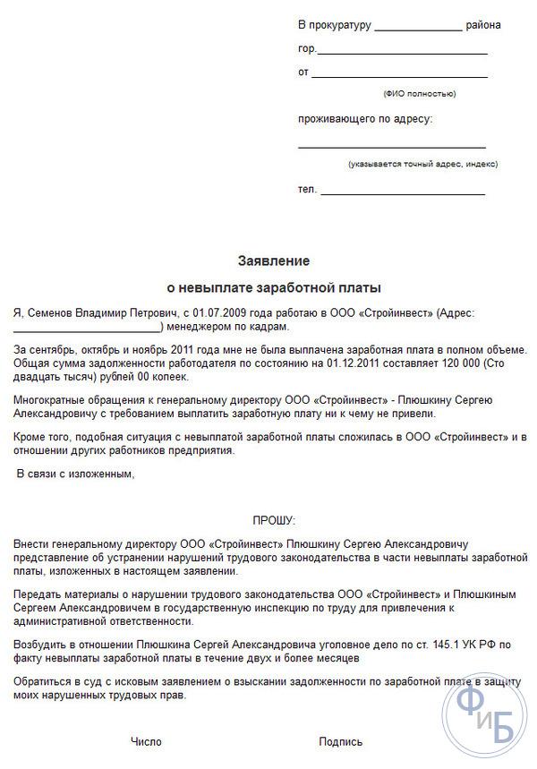 Образец оформления европротокола при дтп пересечение