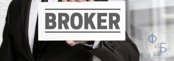 Формирование рейтинга брокеров